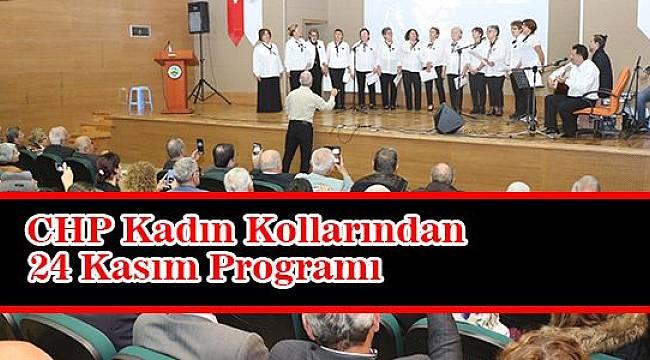CHP Ardeşen Kadın Kollarından 24 Kasım Öğretmenler Günü Programı